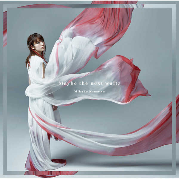 (CD)「ボールルームへようこそ」エンディングテーマ Maybe the next waltz(初回限定盤)/小松未可子