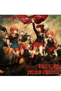 (CD)REVOLUTIA/Daring Soldiers /LiveRevolt