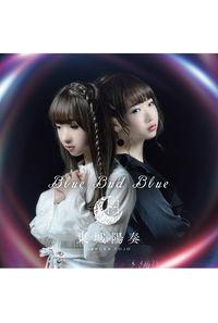 (CD)「捏造トラップ-NTR-」オープニングテーマ Blue Bud Blue