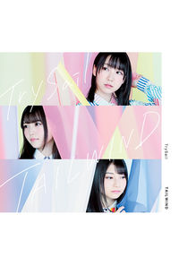 (CD)TAILWIND(BD付初回生産限定盤)/TrySail