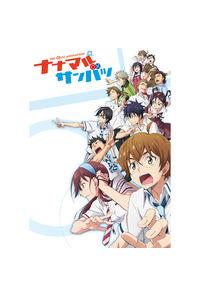 (DVD)ナナマル サンバツ VOL.6