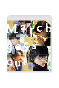 (DVD)3月のライオン【後編】 DVD 豪華版