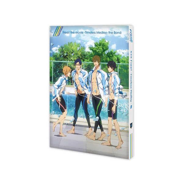 (DVD)劇場版 Free!-Timeless Medley- 絆