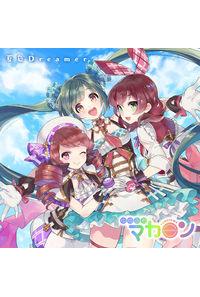 (CD)「CARAVAN STORIES」夏色Dreamer/ゆめふわマカロン