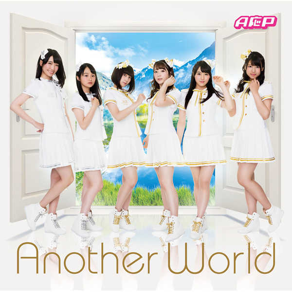 (CD)「異世界はスマートフォンとともに。」オープニングテーマ Another World(アーティストジャケットジャケット盤)/A応P