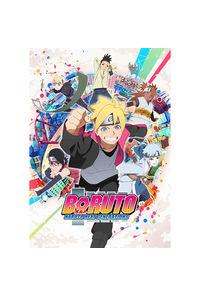 (DVD)BORUTO-ボルト- NARUTO NEXT GENERATIONS DVD-BOX 1(完全生産限定版)