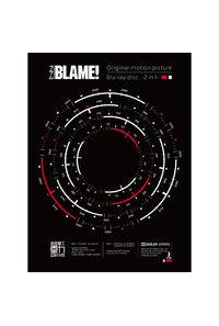 (BD)BLAME! (Blu-ray初回限定版)
