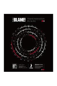 (BD)BLAME! (Blu-ray通常版)