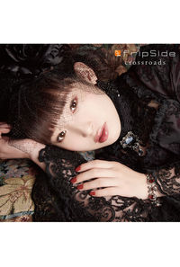 (CD)crossroads(通常盤)/fripSide