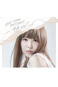 (CD)MAON KUROSAKI BEST ALBUM -M.A.O.N.-(初回限定盤)/黒崎真音