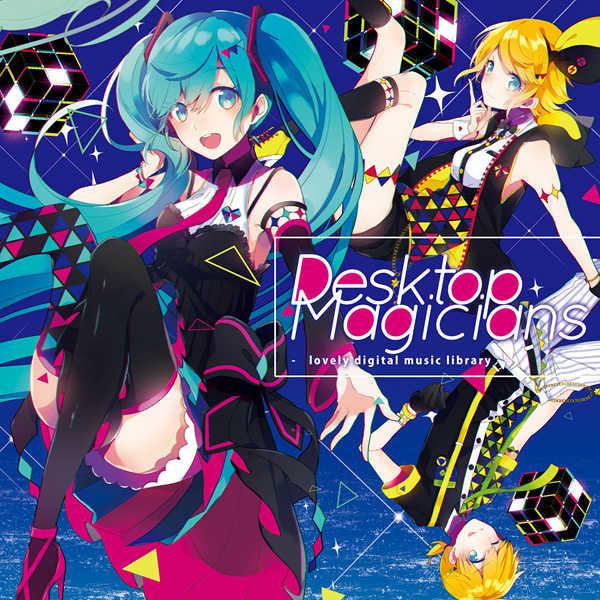 (CD)Desktop Magicians(通常盤)