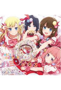 (CD)「温泉むすめ」petit corolla 1stシングル ハミングDays