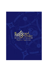 (DVD)Fate/Grand Order THE STAGE -神聖円卓領域キャメロット-(完全生産限定版)