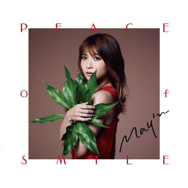 (CD)PEACE of SMILE(初回限定盤B)/May'n