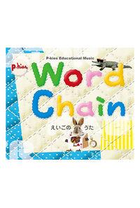 (CD)P-kies Educational Series「Word Chain」(CD+BOOK)