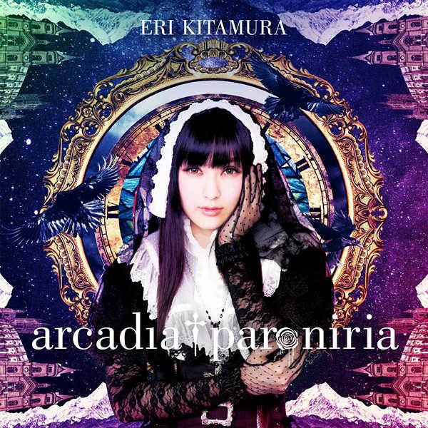 (CD)arcadia † paroniria(初回限定盤)/喜多村英梨