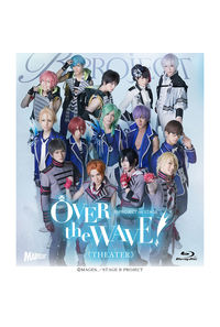 (BD)B-PROJECT on STAGE 『OVER the WAVE!』 【THEATER】
