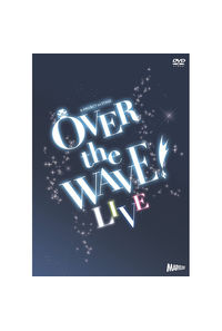 (DVD)B-PROJECT on STAGE 『OVER the WAVE!』 【LIVE】
