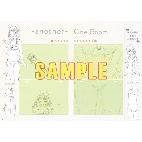 (OTH)One Room 設定資料集