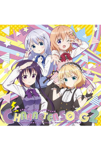 (CD)「ご注文はうさぎですか?? ~Dear My Sister~」キャラクターソング2/ココア×チノ×リゼ&ココア×シャロ