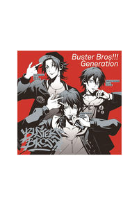 (CD)「ヒプノシスマイク -Division Rap Battle-」Buster Bros!!! Generation/イケブクロ・ディビジョン「Buster Bros!!!」