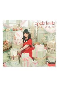 (CD)apple feuille (CD+BD盤)/竹達彩奈