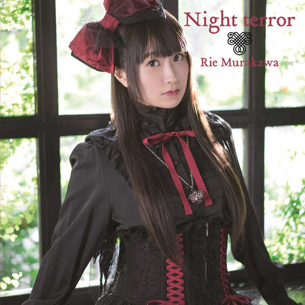 (CD)村川梨衣4thSINGLE Night terror(初回限定盤)