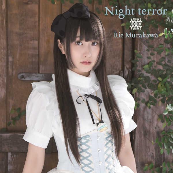 (CD)村川梨衣4thSINGLE Night terror(通常盤)