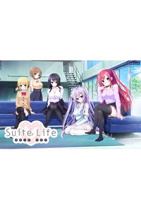 (PC)Suite Life