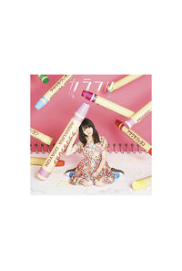(CD)「プリプリちぃちゃん!!」オープニングテーマ カラフル(通常盤)/麻倉もも