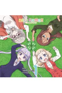 (CD)「NEW GAME!!」ドラマCD 第1巻