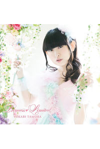 (CD)Princess Limited/田村ゆかり