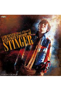 (CD)宇宙戦隊キュウレンジャー ミニアルバム3 Episode of スティンガー