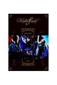 (DVD)Kalafina 9+one at 東京国際フォーラムホールA