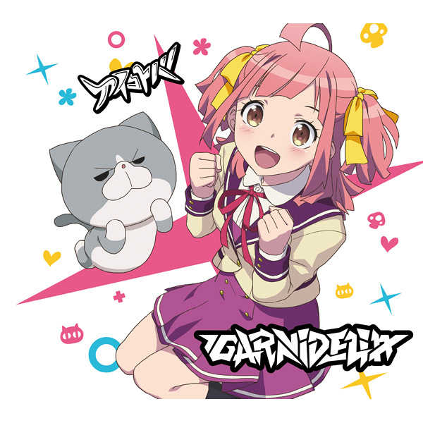 (CD)「アニメガタリズ」オープニングテーマ アイコトバ(期間生産限定盤)/GARNiDELiA