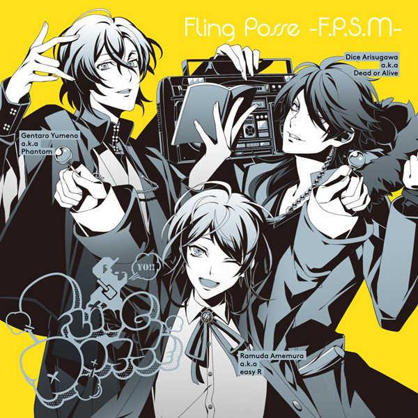 (CD)「ヒプノシスマイク-Division Rap Battle-」Fling Posse -F.P.S.M-/シブヤ・ディビジョン「Fling Posse」