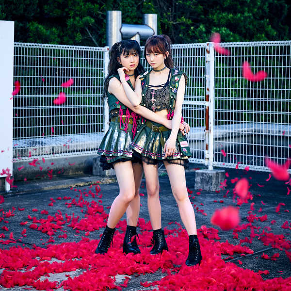 (CD)Pinky! Pinky!(初回限定盤)/The Idol Formerly Known As LADYBABY
