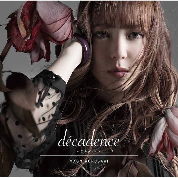 (CD)「されど罪人は竜と踊る」エンディングテーマ decadence -デカダンス-(初回限定盤)/黒崎真音