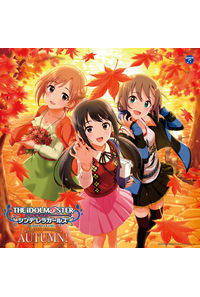 (CD)THE IDOLM@STER CINDERELLA GIRLS MASTER SEASONS AUTUMN!