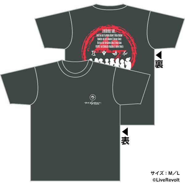 (OTH)「ライブレボルト」STARTUP REVOLUTION Tシャツ (Mサイズ)
