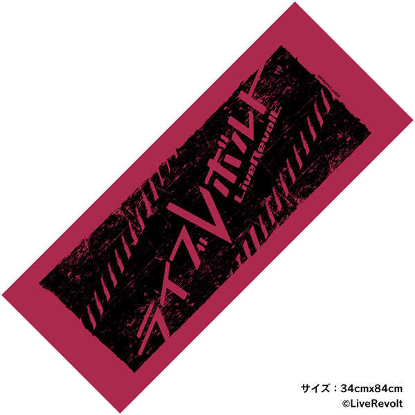 (OTH)「ライブレボルト」STARTUP REVOLUTION フェイスタオル