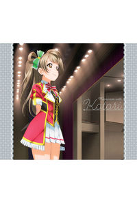 (CD)ラブライブ!Solo Live! III from μ's 南 ことり Memories with Kotori