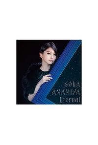 (CD)Eternal(通常盤)/雨宮 天