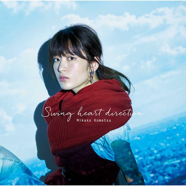 (CD)「ボールルームへようこそ」エンディングテーマ Swing heart direction(通常盤)/小松未可子