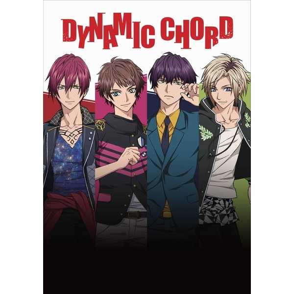 (DVD)DYNAMIC CHORD BOX 1
