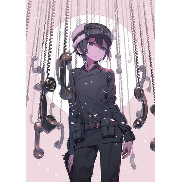 (BD)キノの旅 the Animated Series 上巻(初回限定生産)(多数決ドラマ特典Blu-ray付)