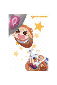 (BD)干物妹!うまるちゃんR Vol.1 Blu-ray 初回生産限定版 <とらのあな限定版>