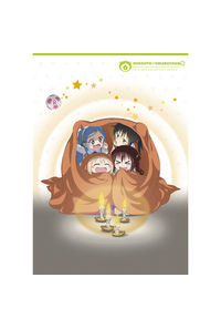 (BD)干物妹!うまるちゃんR Vol.6 Blu-ray 初回生産限定版 <とらのあな限定版>