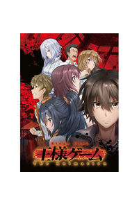 (DVD)王様ゲーム The Animation Vol.6