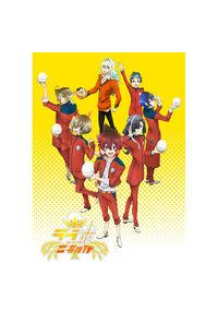 (DVD)ラブ米 二期作
